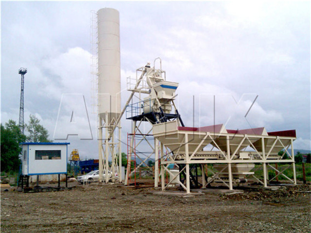 Small concrete plant